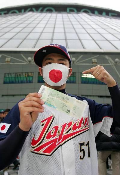 090307_Japan4_v.ss_full.jpg